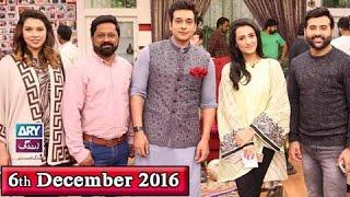 Salam Zindagi - Guest: Momal Sheikh & Nimra - 6th December 2016