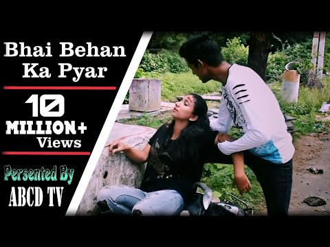 Xxx Mp4 Bhai Behan Ka Pyar AbCd Tv 3gp Sex
