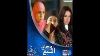 افضل 10 مسلسلات رمضان 2014