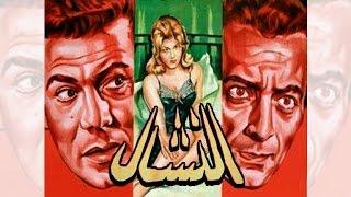 النشال / El Nashal
