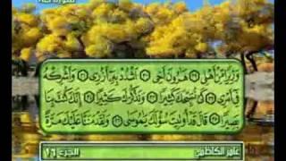 طه والقيامة - عامر الكاظمي