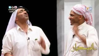 ريما الفضالة ومزلتوف بالعبري - مسرحية #البيدار