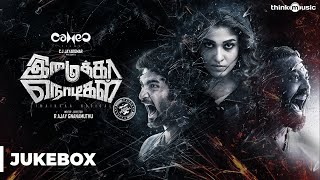 Imaikkaa Nodigal Songs | Hiphop Tamizha | Atharvaa, Nayanthara, Raashi Khanna | Audio Jukebox