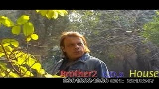 Tooba Tooba Janana - Jahangir Khan Pashto Song - Pushto Movie Songs And Dance