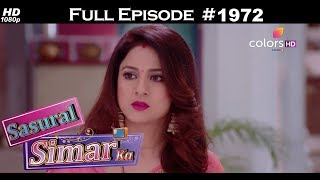 Sasural Simar Ka - 8th November 2017 - ससुराल सिमर का - Full Episode