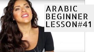 Arabic Beginner Lesson 34 Homework - image 2