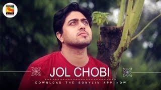 Jol Chobi | SonyLIV Music
