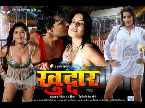 खुद्दार - Bhojpuri Hot Movie | Khuddar - Bhojpuri Full Film | Hot Monalisa & Viraj Bhatt