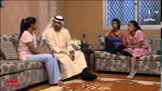 مسلسل الخليجي غريب بين اهله  حلقة 1 بدقة عالية