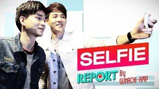 Selfie Report | 'กันอชิ – แอมป์' เบื้องหลัง MV ความลับในใจ
