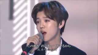 【日本語字幕】ルハン 鹿晗 LuHan 致愛(Your Song)