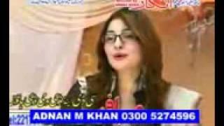 Angaar pashto new film songs % Gul Panra% ADNAN M KHAN 0300 5274596.flv - YouTube.mp4