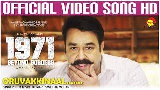 Oruvakkinal Official Video Song HD | 1971 Beyond Borders | Mohanlal | Major Ravi | RahulSubrahmanian
