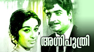 Malayalam Full Movie | Agniputhri | Ft.Prem Nazir, Sheela | Malayalam Old Movies Full