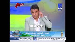 شاهد مرتضى منصور بيمرمط وبيعلم خالد الغندور الادب على الهوا