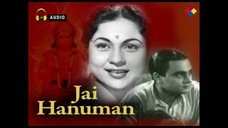 Raghuvar Deen Dayal   Jai Hanuman 1948   Geeta Dutt
