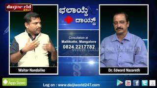 Bolaike Daaiz - Konkani Health Show...  Episode 6 with Edward Nazareth_Daijiworld Television