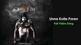 Unna Kolla Poren - Aravan Songs