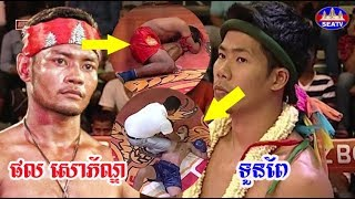 Kun khmer, Phol sophorn vs Toun pe, Seatv boxing, muay thai