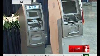 Iran ATM production line & Tablet production line خط توليد خودپرداز بانك و تبلت ايران
