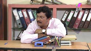 Thatteem Mutteem I Ep 282 - Arjunan