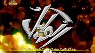 Asma ul Husna (99 Beautiful names of Allah)
