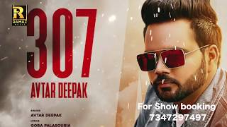 307+%28Full+Song%29+Avtar+Deepak+%7C+Latest+Punjabi+Songs+2018+%7C+Ramaz+Music