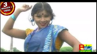 Chan Miya bondhu / Poran Pakhi / Miss Liton / Bulbul Audio Center