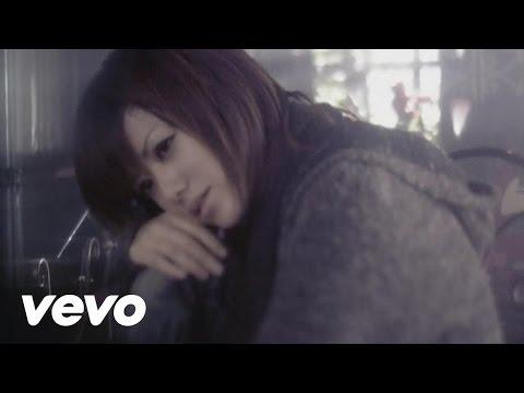 Stereopony - Namida No Mukou