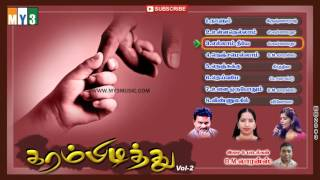 Karampidithu Vol 2 Top 10 Tamil christian songs | Jesus Tamil video songs