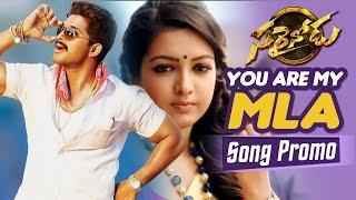 You Are My MLA Song Promo    Sarrainodu    Allu Arjun, Rakul Preet, Thaman