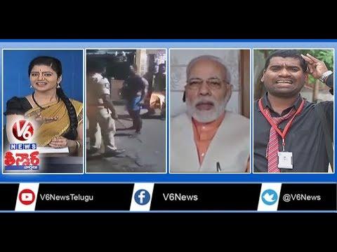 Drunk Man Hulchul | Car Accident In Hyderabad | PM Modi Warns BJP MPs And MLAs | Teenmaar News