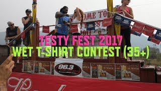 Wet T-Shirt Contest (35 & Over Division) | Testy Fest 2017 (NSFW)