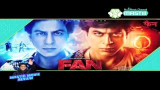 Shah Rukh Khan | FAN Movie Review | Mastiii Tv