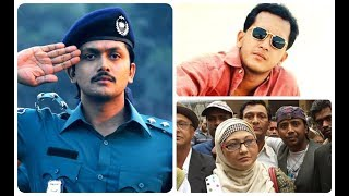 শাকিব সাড়া না দিলেও সালমানের মায়ের ডাকে সাড়া দিলেন শুভ! | Arifin Shuvo responds Salman Shah's mother
