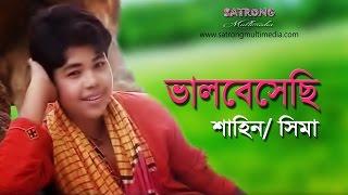 Ki Kore Bujhai Ami valo Besechi । Bangla Full Song । Junior Bou Shashurir Juddho । Shahin। Sima
