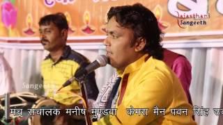 न्यू मारवाड़ी सुपरहिट भजन  -गायक मोहित राज (अटबड़ा ) -2017 Latest Marwari Geet