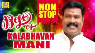 Best of Kalabhavan Mani | Non Stop Malayalam Nadanpattukal | Kalabhavan Mani Non Stop Hits