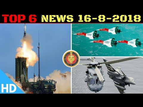 Xxx Mp4 Indian Defence Updates India S AAD With IIR Technology Aero India 2019 Indian In Space By 2022 3gp Sex