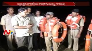 విహార యాత్ర విషాదంగా మారింది || చెరువులో తెప్ప బోల్తా పడి 14 మంది మృతి || NTV