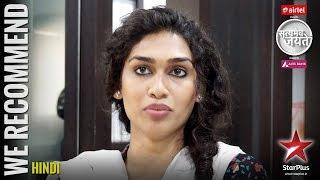 Satyamev Jayate -  Season 3   Episode 3  We Recommend   Hands of Beauty
