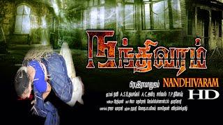 New Release Horror Tamil Cinema Nandhivaram   Full Length 2016 Tamil Movie [HD]