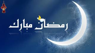 دعاء رمضان في قناه الشرقيه رمضان كريم 🌙