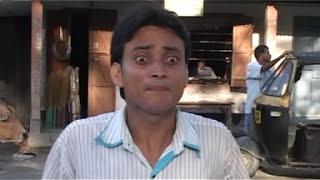 Assamese Comedy - HiFi Prem