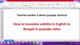 How to translate subtitle in youtube videos(English to Bangla)