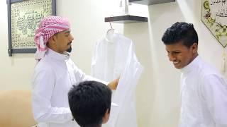 عزوتي الجزء 4 والأخير فلم سعودي يحكي واقع مشاكل بعض العوائل