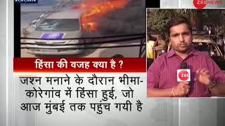 Dalit protest: Who is behind violence in Maharashtra? | महाराष्ट्र में हो रही हिंसा के पीछे कौन?