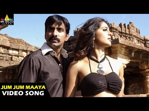 Xxx Mp4 Vikramarkudu Songs Jum Jum Maaya Video Song Ravi Teja Anushka Sri Balaji Video 3gp Sex