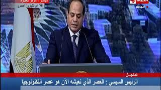 البحث العلمي - السيسي : اتقدم بالتحية للعلماء والباحثين .. تحيا مصر