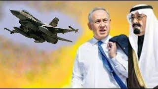 Israel y Arabia Saudita están listo para la GUERRA contra el Líbano